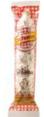 Cochonou : Saucisson sec pur porc  : Saucissons secs - Chorizos : 400 g