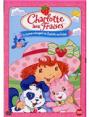 Dvd : Charlotte aux fraises La joyeuse ménagerie : DVD pour enfants : Unité