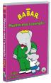 Dvd : Babar Montre moi l'exemple volume 2 : DVD pour enfants : Unité