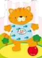Piccolia : Colorie moi- Chat : Livre pour enfant : Unité