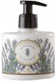 Panier des Sens : body and hand lotion : Lavender : from Provence