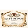 French craft : decorative tea towel : Pommard 1er cru  : Bourgogne wine